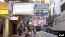 香港专卖禁书铜锣湾书店(美国之音谭嘉琪拍摄)