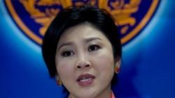 ထုိင္းတရား႐ုံးခ်ဳပ္က ၀န္ႀကီးခ်ဳပ္ေဟာင္း Yingluck ကို ဖမ္း၀ရမ္း ထုတ္