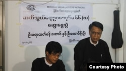 Robert San Aung of the Myanmar Media Lawyers Network