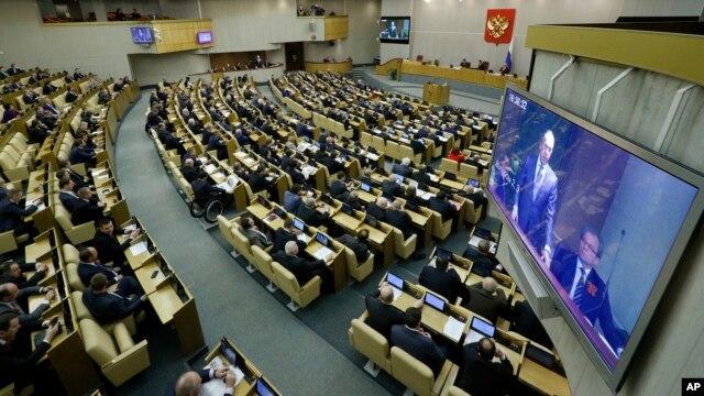 Парламент России завершил ратификацию присоединения Крыма Голосование в Совете Федерации последовало за одобрением...