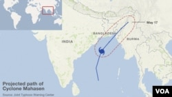 Trajectory path of Cyclone Mahasen