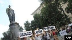Митинг в защиту Юлии Приведенной