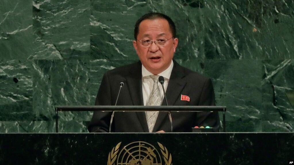 Bộ trưởng Ngoại giao Triều Tiên Ri Yong Ho phát biểu tại Đại hội đồng Liên Hiệp Quốc ở thành phố New York, ngày 23 tháng 9, 2017.