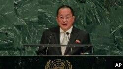 리용호 북한 외무상이 23일 유엔총회에서 연설을 하고 있다.