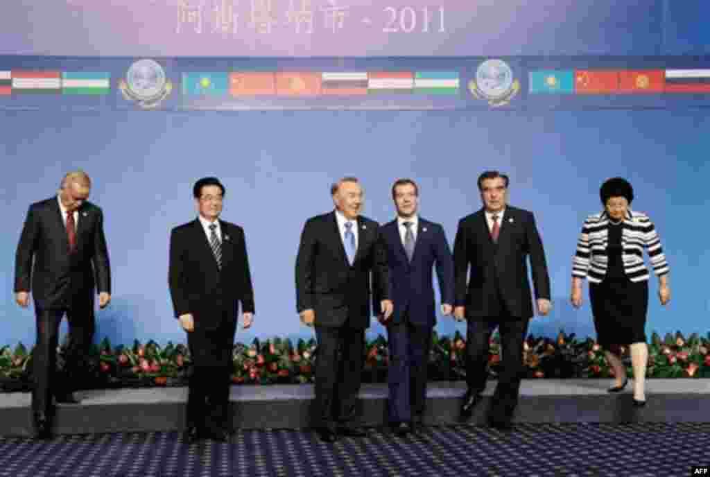 Ostonada Shanxay Hamkorlik Tashkiloti yillik summiti