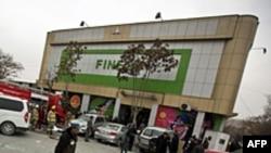 Afganistan: Shpërthim vetëvrasës në një supermarket në Kabul