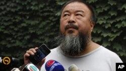 中国知名异议艺术家艾未未(资料照片)