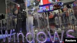 Microsoft dalam memasarkan Windows 7 dinilai tidak memberi pilihan terhadap peramban web bagi pelanggan di Eropa (foto: dok).