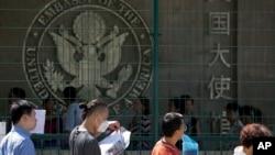 资料照:申请签证的人等待进入美国驻华大使馆。