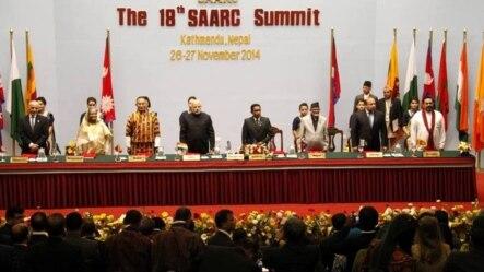 اعضای سارک بر تحکیم همکاریهای منطقه ای تاکید ورزیدند