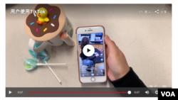 一位在美国的使用者在自己手机上点开TikTok应用程序。