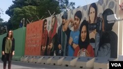 کابل کې د هالنډ سفارت پر دیوال تصویرونه