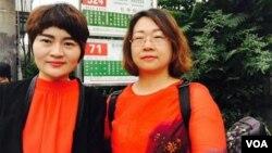 709案王全璋李和平两人妻子李文足(左)和王峭岭再往最高法控告