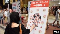 有香港市民在公民黨街站貼上「嬲嬲」貼紙表達反對港府西九一地兩檢方案。(美國之音湯惠芸)