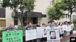 在中领馆前为刘晓波示威抗议(美国之音容易拍摄)