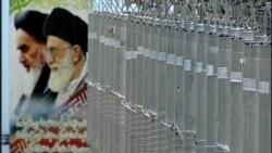 2012-02-20 粵語新聞: 聯合國檢查員在伊朗調查原子能項目