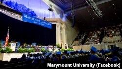 Merimaunt universiteti