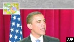 Барак Обама: «У США и мусульманского мира нет причин для соперничества»