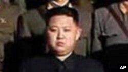 Shugaban kasar Koriya ta arewa Kim Jong Un na Il