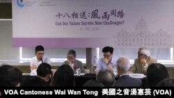 香港公民實踐培育基金舉辦論壇談青年人參政困難與政治形勢轉變 (攝影:美國之音湯惠芸)