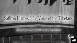 《浴火袈裟:藏人自焚讓人們看見了甚麼》