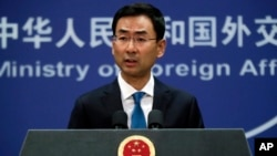 资料照: 中国外交部发言人耿爽