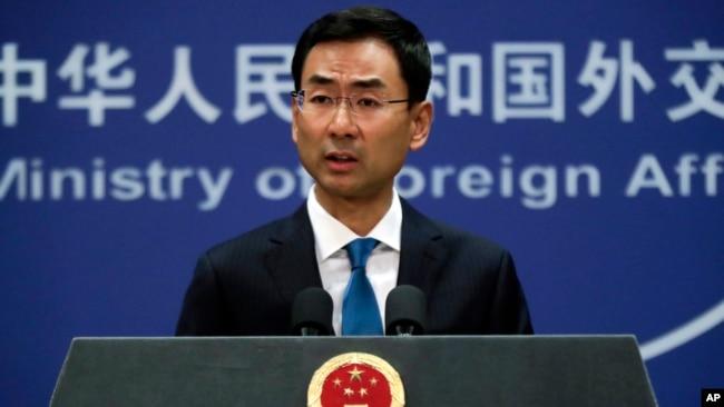 北京欢迎美国将中国移出货币操纵国名单