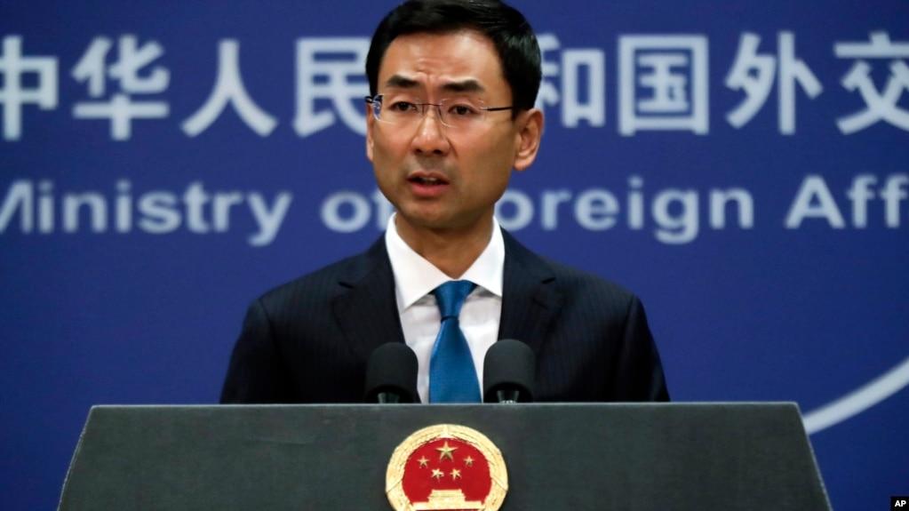 資料照中國外交部發言人耿爽