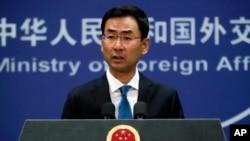 中國外交部發言人耿爽。(資料圖片)