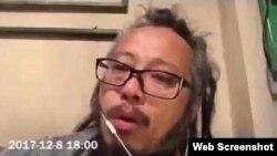 華涌12月8日視頻報平安。(華湧推特圖片)