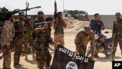 AL-SHABAB - ISIS