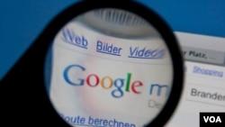 """La audiencia ante el Comité Judicial del Senado se titula """"El poder de Google: sirviendo a sus consumidores o amenazando la competencia""""."""