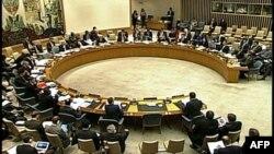 Sednica Saveta bezbednosti Ujedinjenih nacija o Kosovu