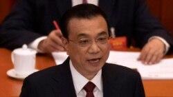 ၂၀၁၉ တရုတ္စီးပြါးေရးေပၚလစီ ၀န္ႀကီးခ်ဳပ္ Li Keqiang ခ်ျပ