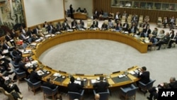 BM Olağanüstü Toplandı