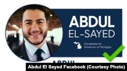 عبدل السعید درصورت برنده شدن در انتخابات به عنوان اولین والی مسلمان امریکایی تاریخ ساز خواهد شد