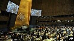 ກອງປະຊຸມສະມັດຊາໃຫຍ່ສະຫະປະຊາຊາດ ໃນວັນເສົາວານນີ້ ຊຶ່ງໄດ້ອະນຸມັດໃຫ້ຕັດງົບປະມານຂອງສະຫະປະຊາຊາດອອກ 5% ສໍາລັບ 2 ປີຂ້າງໜ້າ (2012 ແລະ 2013). ການເຄື່ອນໄຫວໃນວັນເສົາວານນີ້ UN general assembly, Dec 23, 2011