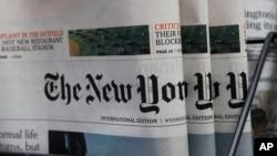 香港街头报亭出售的纽约时报(2020年7月15日)