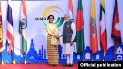BRICS ထိပ္သီးညီလာခံ တက္ေရာက္လာေသာႏိုင္ငံေတာ္အတိုင္ပင္ခံ ပုဂၢိဳလ္ ေဒၚေအာင္ဆန္းစုၾကည္ ကို အိႏၵိယ ၀န္ႀကီးခ်ဳပ္ ႀကိဳဆို (Ministry of Foreign Affairs Myanmar )