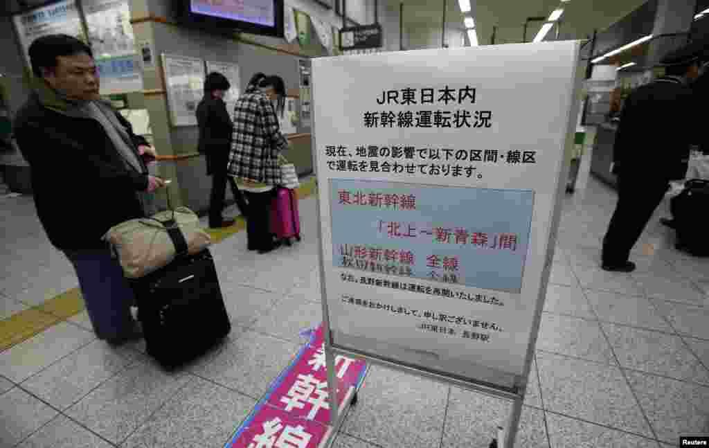 زلزلے کے بعد عارضی طور پر بلٹ ٹرین معطل ہوگئی۔
