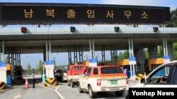 지난 19일 한국의 개성공단 시설점검팀이 경기도 파주 남북출입국사무소를 통해 개성공단으로 향하고 있다.