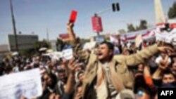 Yemen: Sana'a ve Aden'de Gösteriler Sürüyor