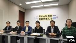 香港立法會議員范國威(左三)與多個本土派團體召開聯合記者會,批評施政報告的人口政策大方向是「人口換血」(照片由范國威提供)
