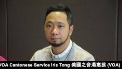 香港民間人權陣線代表曾健超 (攝影﹕美國之音記者湯惠芸)