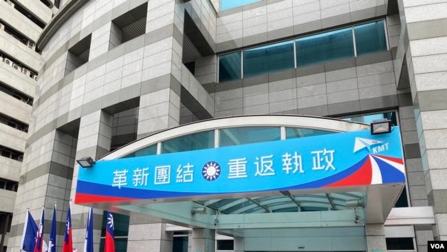 国民党分析败选承认错失两岸话语权 考虑升级九二共识