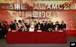 中国万达集团收购美国连锁影院AMC公司的签约仪式(2012年5月21日)