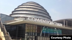 Rwanda Convention Center