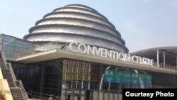Rwanda Convention Center
