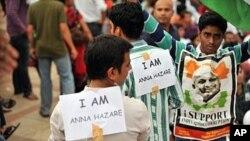 ہزارے سے اظہارِ یکجہتی کے لیے ہزاروں بھارتی شہریوں نے دارالحکومت نئی دہلی کے رام لیلا میدان کا دورہ کیا