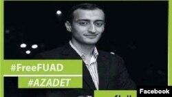 Fuad Əhmədli